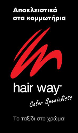 Hairway